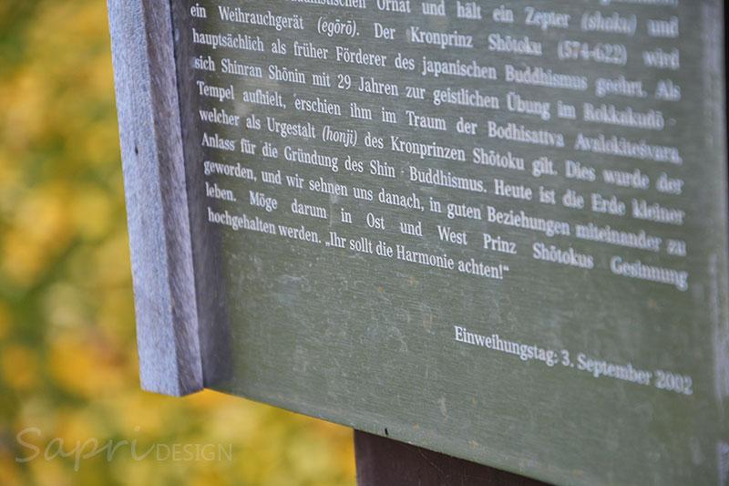 sapri-design-ausflug-ziel-duesseldorf-nrw-japan-eko-haus-japanischer-garten-familienausflug-14